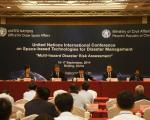 The United Nations International Conference in Beijing is the fourth of its kind since 2011.