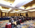 Participants at the UN-SPIDER Beijing conference.