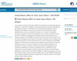 UNOOSA GEOSS Portal