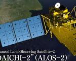 "Advanced Land Observing Satellite-2 ""DAICHI-2"" (ALOS-2). Image: JAXA"