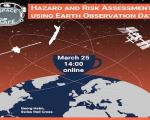 Banner for the UZH Space Hub event. Image: UZH Space Hub.