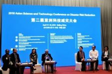 Asian Science and Technology Conference for Disaster Risk Reduction.