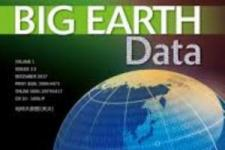 Big Earth Data logo. Image: Big Earth Data