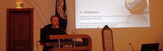 Two experts of the Ukraine UN-SPIDER RSO delivered presentations.